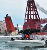 salvage of the Wakaship off Mauritius