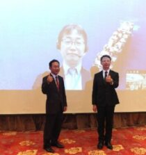 IoS-OP holds Taiwan seminar to introduce its data-sharing initiative