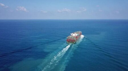 McQuilling and Vertis Partner to Offer Carbon Offsets for Shipping