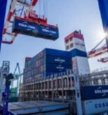 IBM works with Port of Los Angeles to help secure Maritime Supply Chain