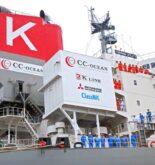 Japanese Project Tests Ship-based CO2 Capture System